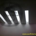 Celing Interior Designs - Aasif Interior Designer in MeerutCeling Interior Designs - Aasif Interior Designer in Meerut
